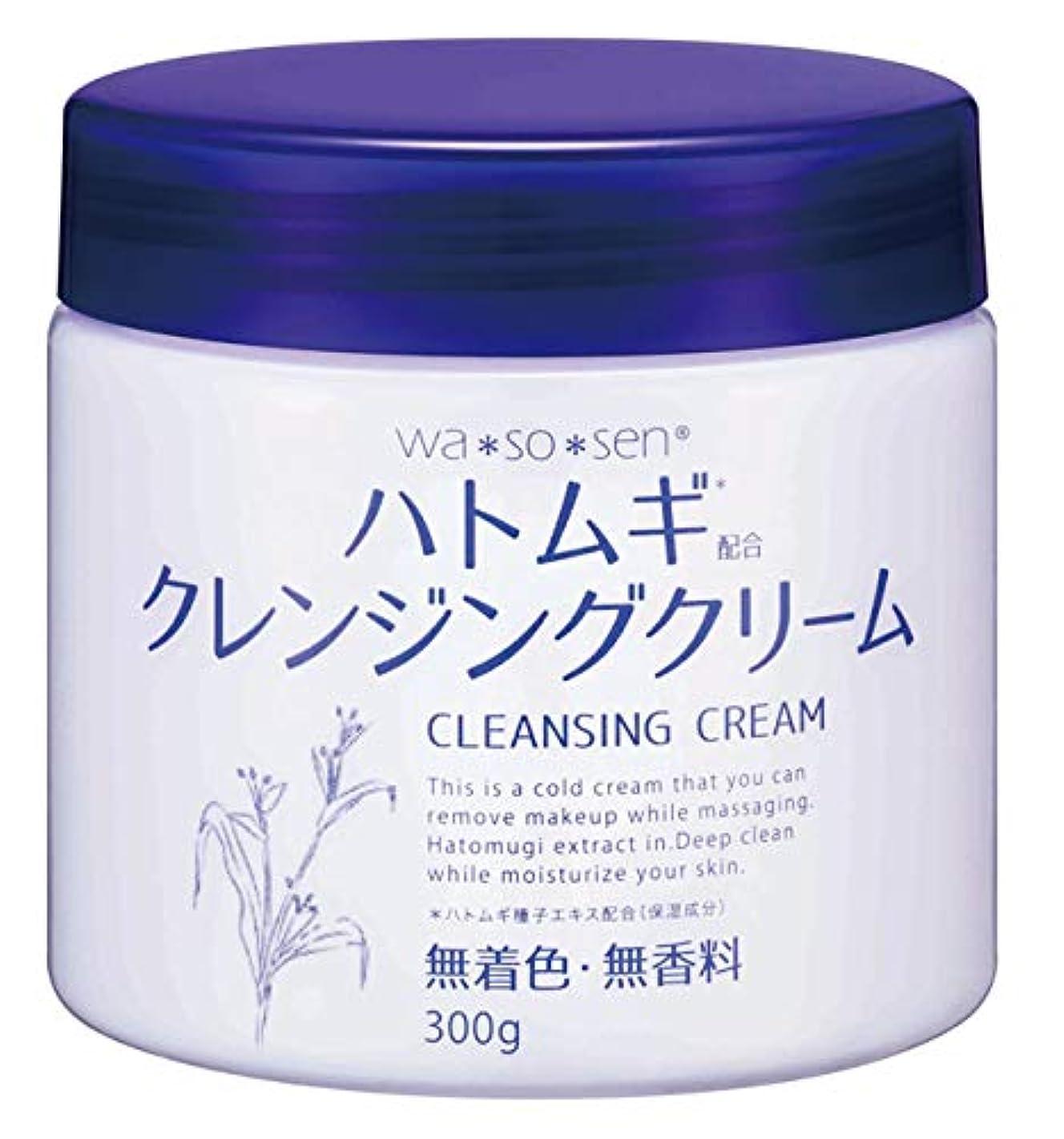 乳製品のスコアまあwa*so*sen(ワソウセン) wasosen ハトムギクレンジングクリーム 300g