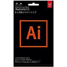 Adobe Illustrator CC 3か月版 [ダウンロードカード]