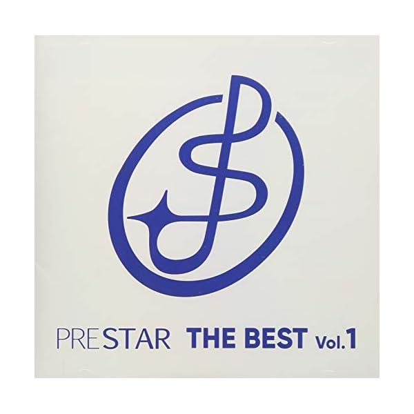 PRESTAR THE BEST vol.1の商品画像