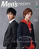 Men's PREPPY メンズプレッピー 2019年11月号(COVER&INTERVIEW:高橋文哉・岡田龍太郎) 画像