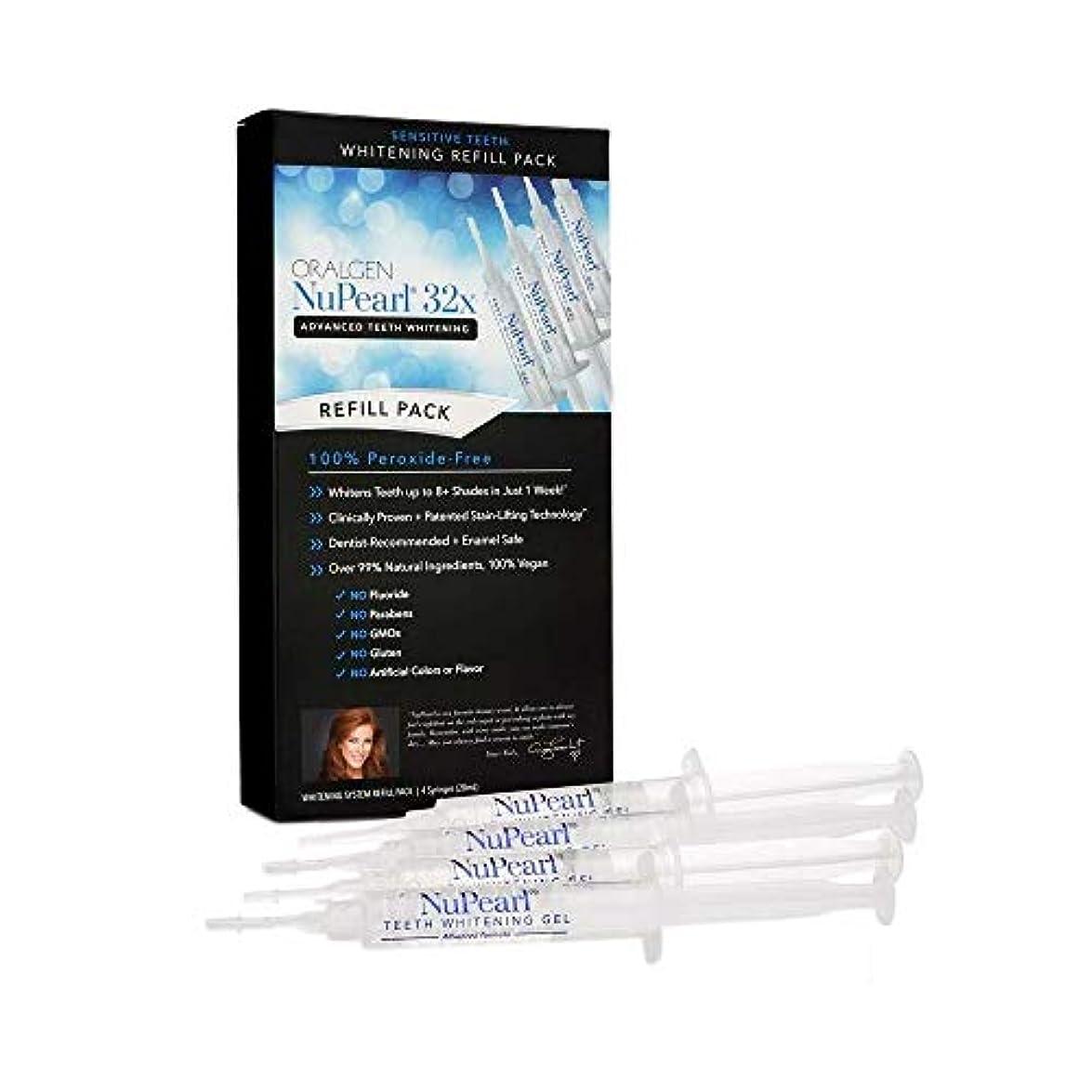 許容できるアソシエイト適応するNuPearl ニューパール レフィルキット ホワイトニングジェル