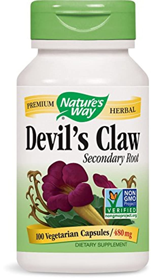 平和的この暴力的な海外直送品Nature's Way Devil's Claw, 100 Caps (Pack of 2)