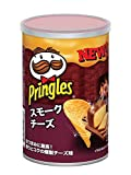 森永製菓 プリングルズ<スモークチーズ> 53g×12個