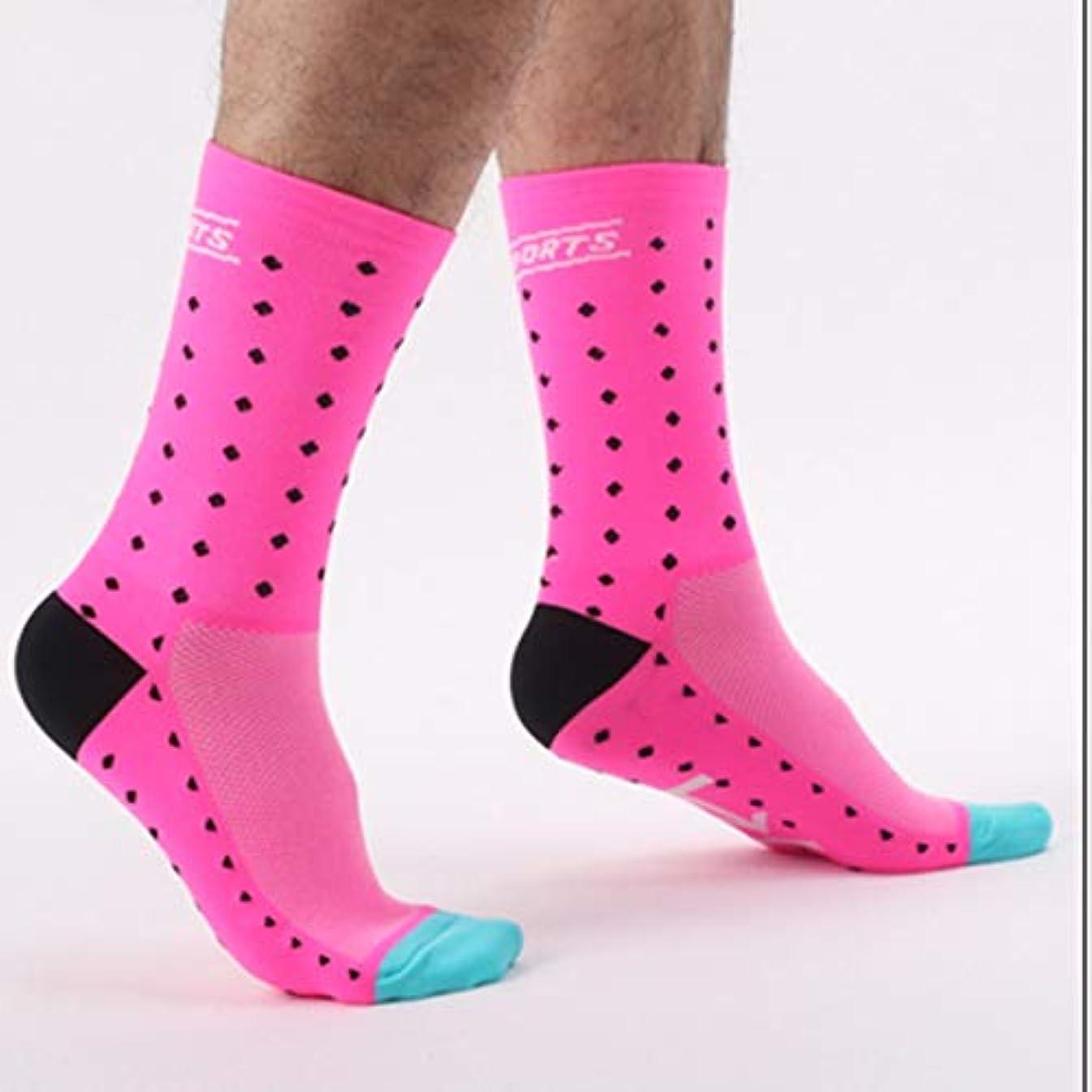 教会急流発掘DH04快適なファッショナブルな屋外サイクリングソックス男性女性プロの通気性スポーツソックスバスケットボールソックス - ピンク