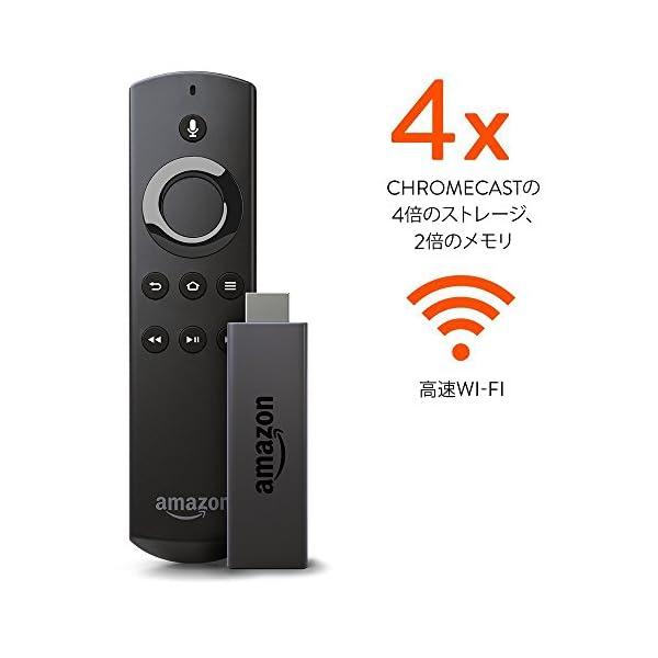 Fire TV Stick 音声認識リモコン付...の紹介画像3
