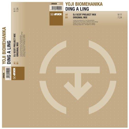 amazon music yoji biomehanikaのding a ling dj scot project remix