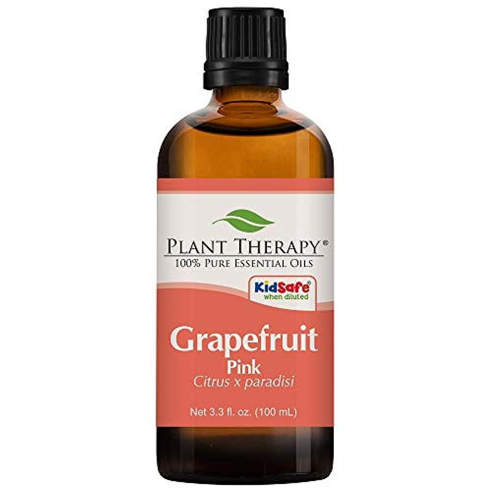 メトリック土地トリップ植物セラピーグレープフルーツ(ピンク)エッセンシャルオイル。 100%ピュア、希釈していない、治療グレード。 100ミリリットル(3.3オンス)