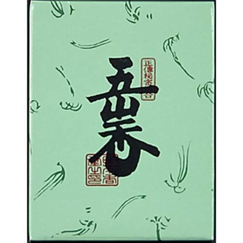 伝染性高い同志五山香 紙箱 30g入