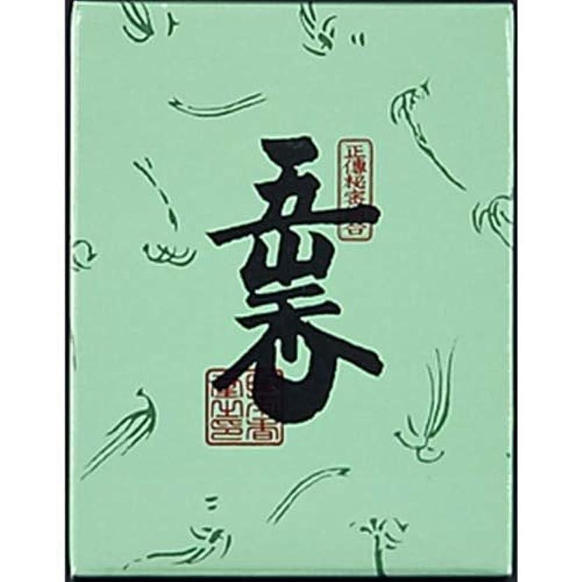 モネマラウイ同化する五山香 紙箱 30g入