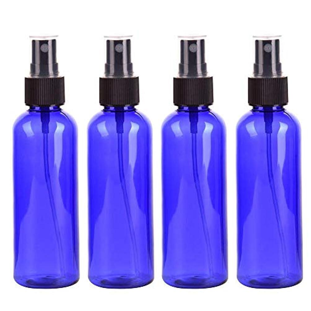 行くオッズ流星スプレーボトル 化粧品ボトル 霧吹き 漏れ防止 化 PETボトル プラスチック 100ML 4本