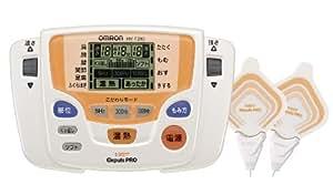 OMRON オムロンホットエレパルスプロ 低周波治療器 HV-F310