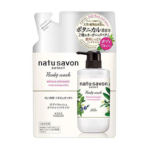 natu savon select(ナチュサボン セレクト) ホワイト ボディウォッシュ リッチモイスト