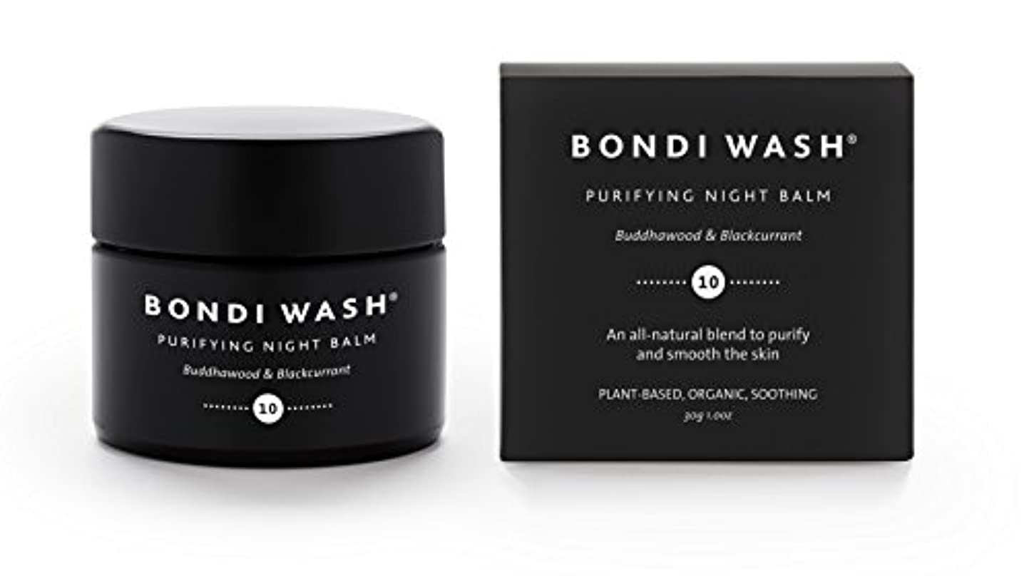 見捨てられたインチ増加するBONDI WASH ナイトバーム ブッダウッド&ブラックカラント 30g