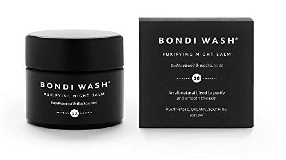 目を覚ます揮発性歴史BONDI WASH ナイトバーム ブッダウッド&ブラックカラント 30g