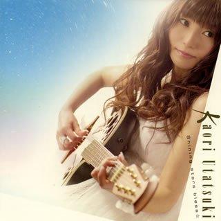 Shining stars bless☆(初回限定盤)(DVD付)の詳細を見る