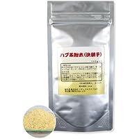 ハブ茶粉末[100g]天然ピュア原料(無添加)健康食品(はぶ茶,はぶちゃ,ハブチャ,決明子,けつめいし,ケツメイシ)