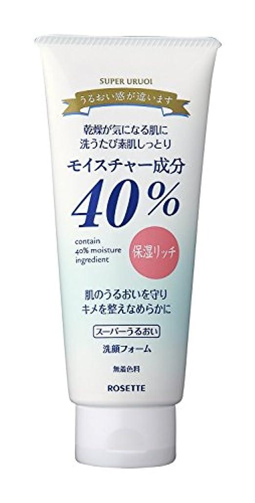 アブストラクト死の顎外出ロゼット 40%SPうるおい洗顔 増量タイプ