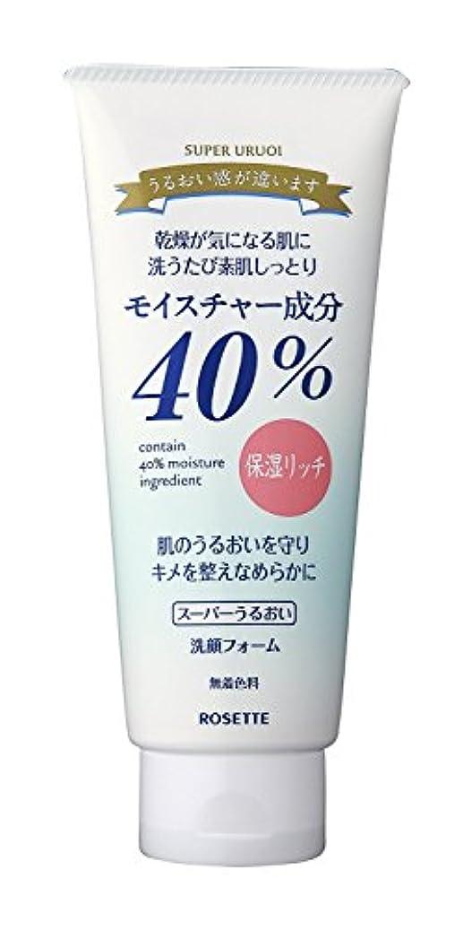 印象派無能騒乱ロゼット 40%SPうるおい洗顔 増量タイプ