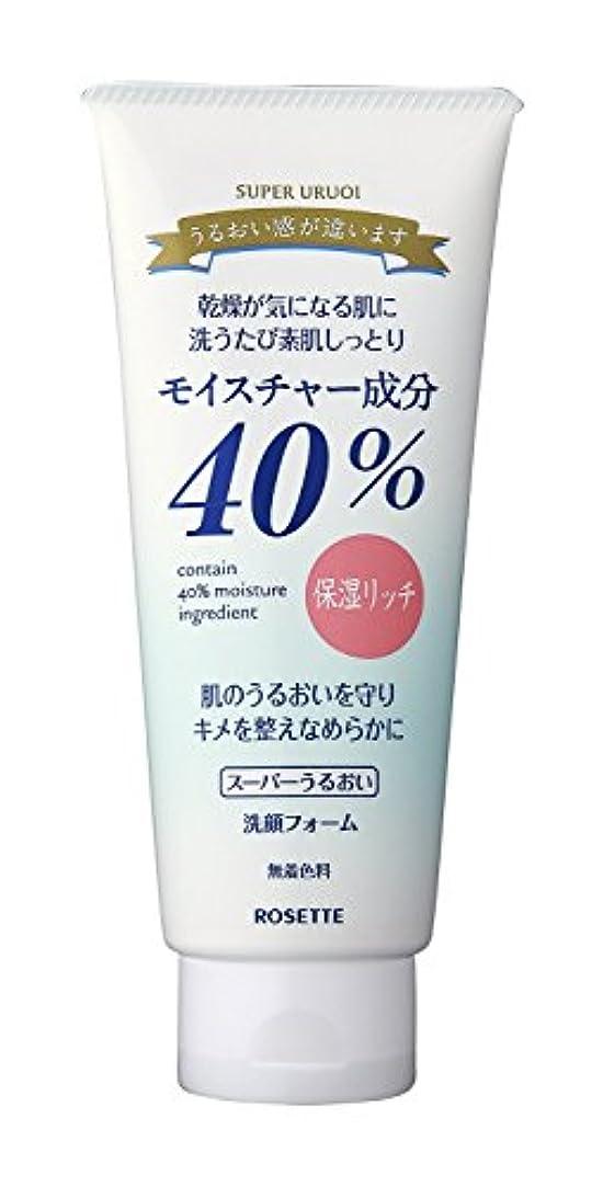 ロゼット 40%SPうるおい洗顔 増量タイプ