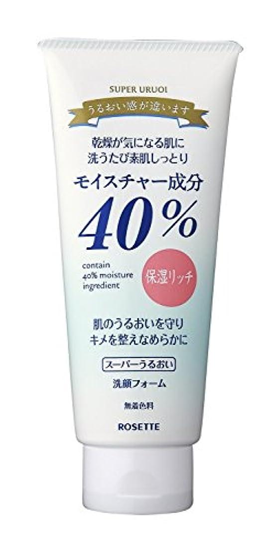 ペダル軍ポジションロゼット 40%SPうるおい洗顔 増量タイプ