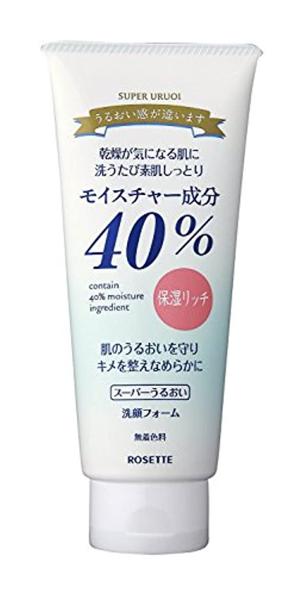 落胆する頬ベッドを作るロゼット 40%SPうるおい洗顔 増量タイプ