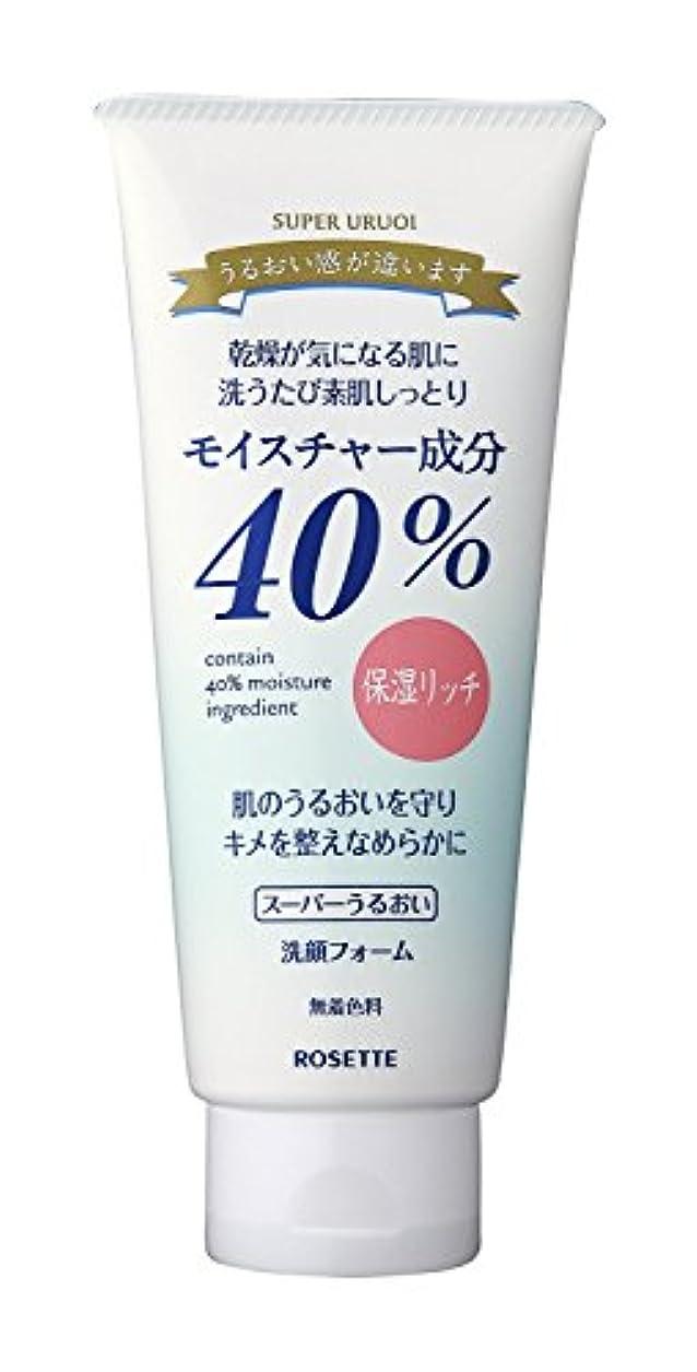 世代粘着性受賞ロゼット 40%SPうるおい洗顔 増量タイプ