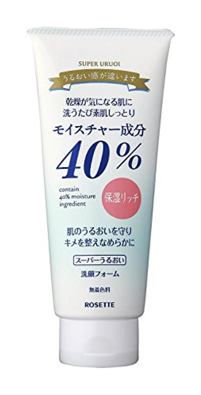 ウルルお不健康ロゼット 40%SPうるおい洗顔 増量タイプ