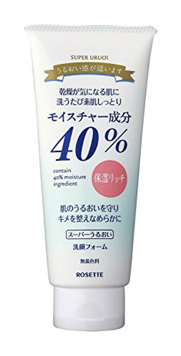 上がるターゲット図ロゼット 40%SPうるおい洗顔 増量タイプ