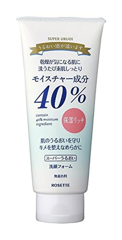出費日帰り旅行にインタビューロゼット 40%SPうるおい洗顔 増量タイプ