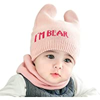 BEESCLOVER BEESCLOVER 赤ちゃん 帽子 新生児 赤ちゃん キャップ+スカーフ  スーツ 暖かい ニット 帽子 ネック ウォーマーゲイター 2PCS /セット