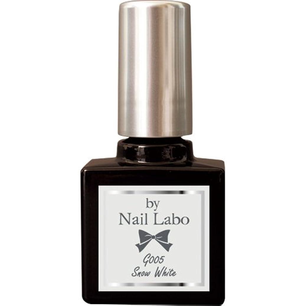 フォアマン補助大いにby NailLabo ネイルラボ ジェルネイル カラージェル (G001~G013) (G005 スノーホワイト)