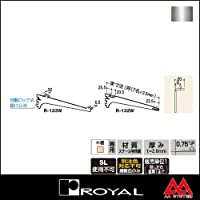 e-kanamono ロイヤル かしめダボ付木棚用ブラケット DR-133W 300 クローム ※片側のみです(左右セットではありません)