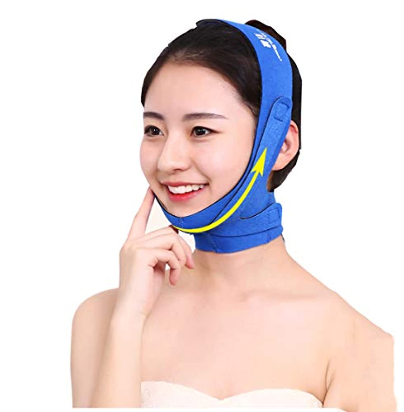 風邪をひく大事にする洗剤小顔 ベルト美顔 矯正 顔痩せ グッズ マスクサポーター フェイス リフト アップ