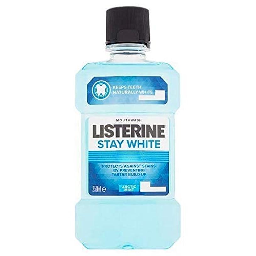 水ラッドヤードキップリングリスク[Listerine ] リステリンは白いマウスウォッシュのArticミント250ミリリットル滞在します - Listerine Stay White Mouthwash Artic Mint 250ml [並行輸入品]