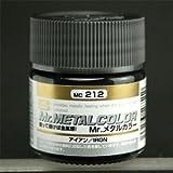 【溶剤系アクリル樹脂塗料】Mr.メタルカラー MC-212 アイアン