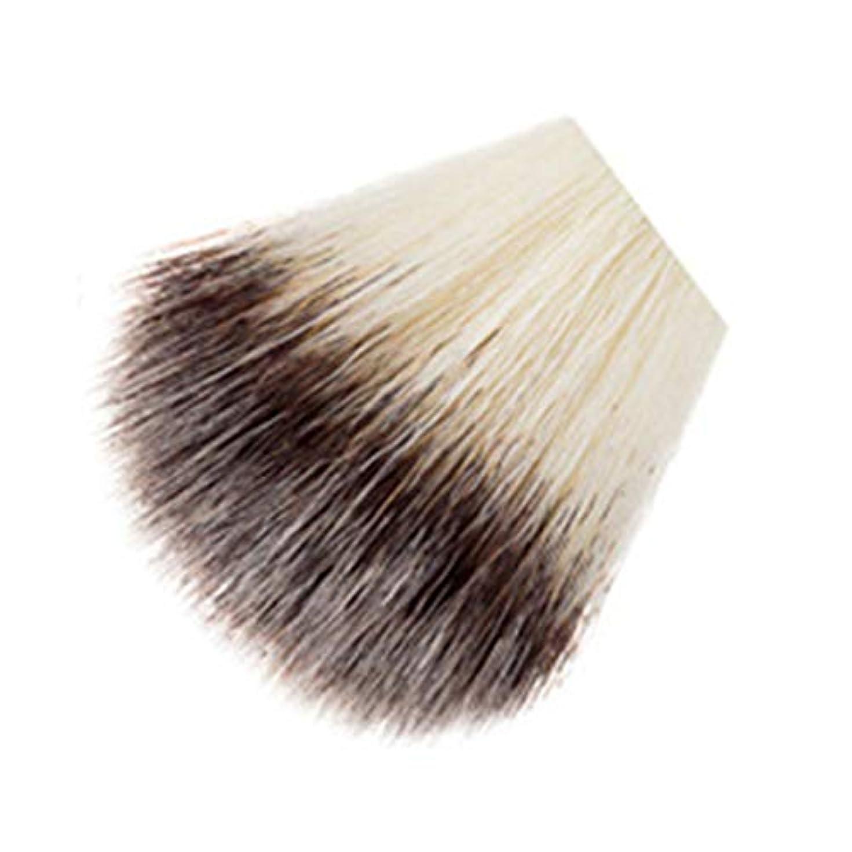 アトラスお手伝いさんおとうさんNylon Wool with Wooden Handle Mustache Beard Brush Facial Beard Cleaning Salon Appliance Tools Best Shave Barber...