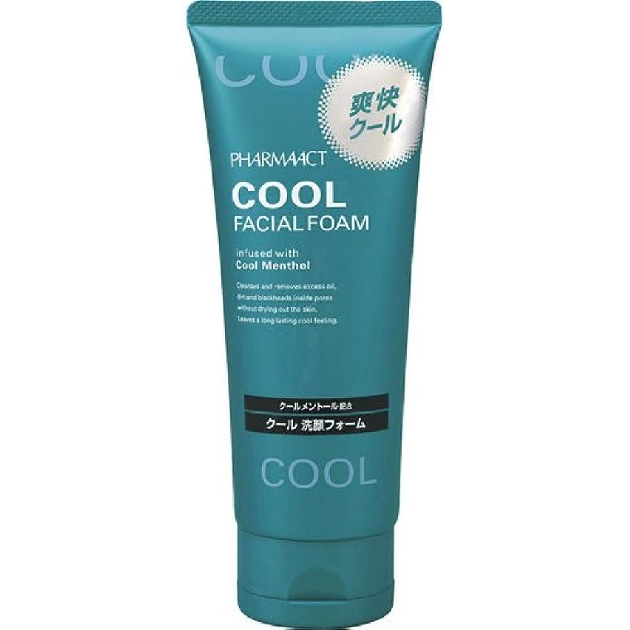 影響を受けやすいですまともな影響力のあるファーマアクト クール洗顔フォーム 130g