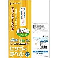 ヒサゴ エコノミーラベル2面 【まとめ買い3袋セット】 ELM002S 00290854
