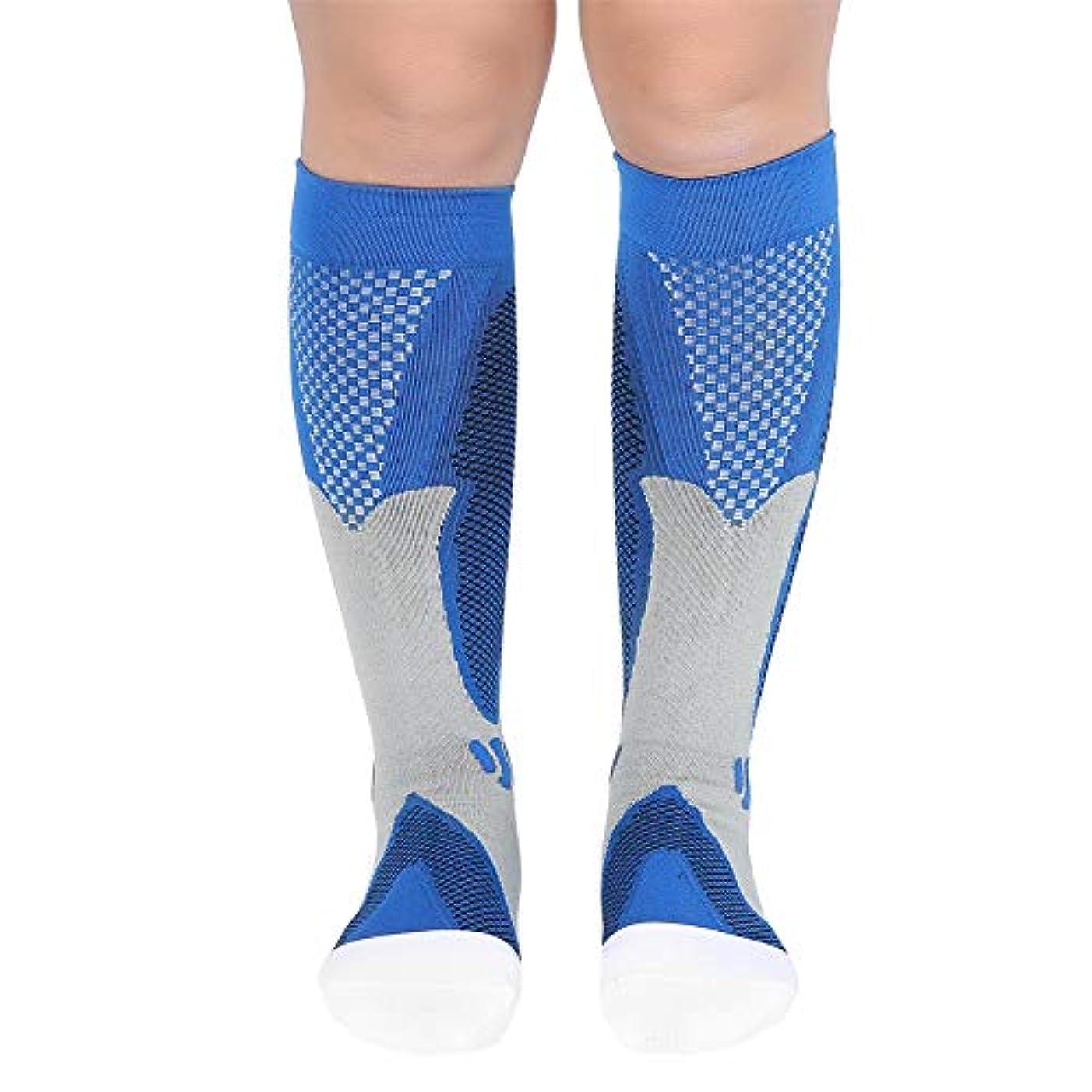 デザートエトナ山楽観的コンプレッションソックス,メンズコンプレッションソックスユニセックスコンプレッションソックスストレッチレッグサポートストッキングケア旅行飛行運動美脚 靴下 (S/M-Blue)