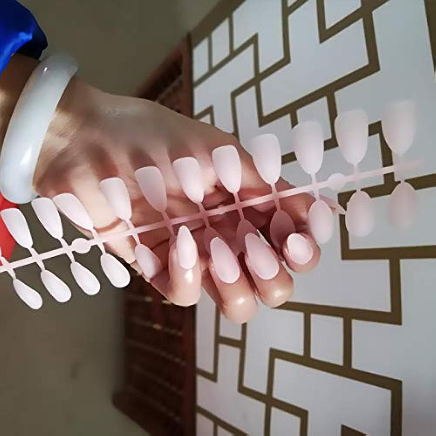 ストッキングシリアルペレグリネーションXUTXZKA のり付きロングネイルロングサイズソリッドカラーネイルプレスネイルチップヒントアクセサリー24個