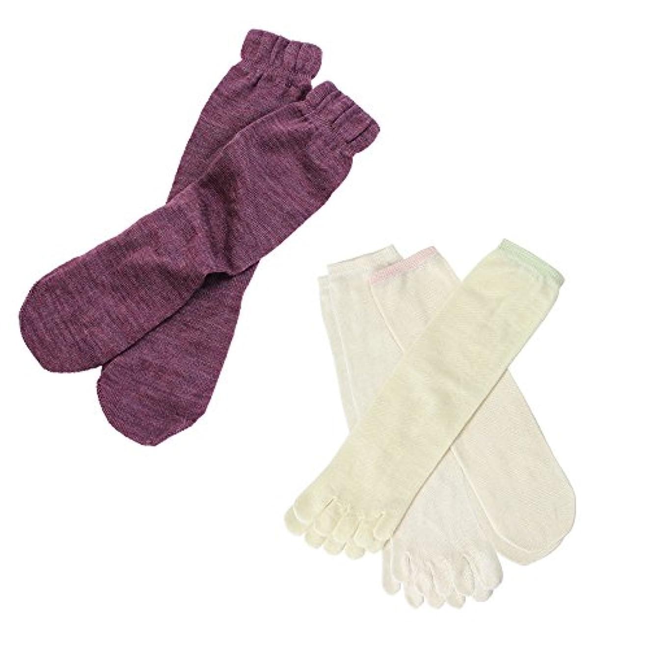 流行鳴らすアベニューhiorie(ヒオリエ) 日本製 冷えとり靴下 シルク&ウール 5本指ソックス(重ねばき専用 4足セット) 正絹
