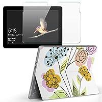 Surface go 専用スキンシール ガラスフィルム セット サーフェス go カバー ケース フィルム ステッカー アクセサリー 保護 ラブリー 花 カラフル フラワー 004485