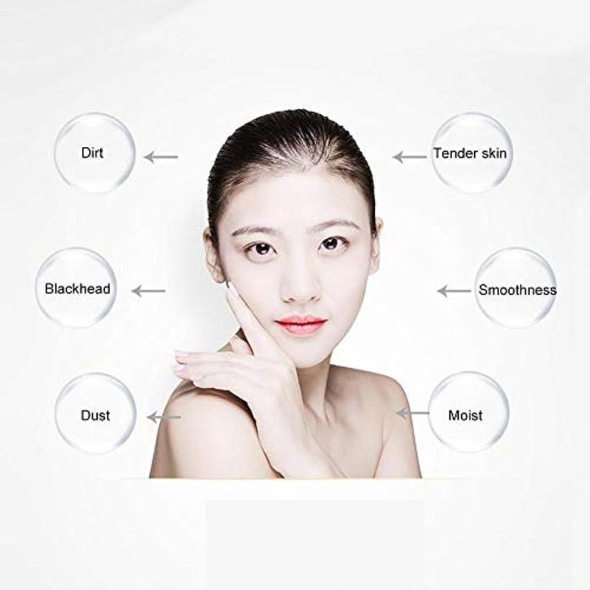 結核松明習慣Semme磁気フェイスマスク、毛穴クレンジングミネラルエッセンススキンケアマスク保湿マスクフェイシャルスキンケア