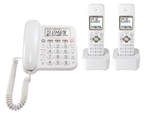 Pioneer デジタルコードレス電話機 子機2台付き 迷惑電話対策・留守番・ナンバーディスプレイ機能搭載 ホワイト TF-SA15W-W 【国内正規品】