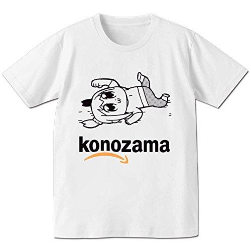 ポプテピピック konozama Tシャツ ホワイト男女共用 (M)