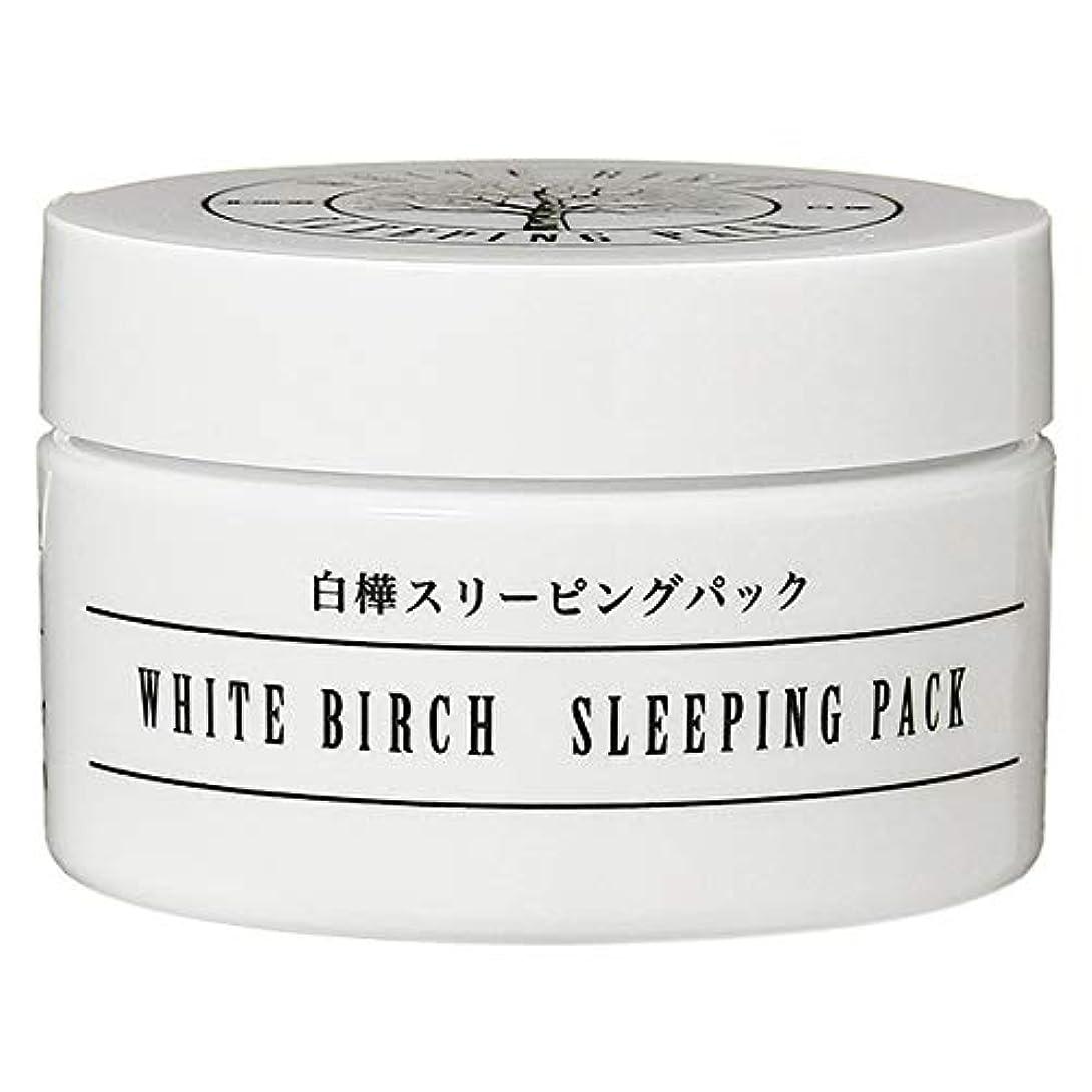 掃く眼パテ北海道アンソロポロジー 白樺スリーピングパック 80g
