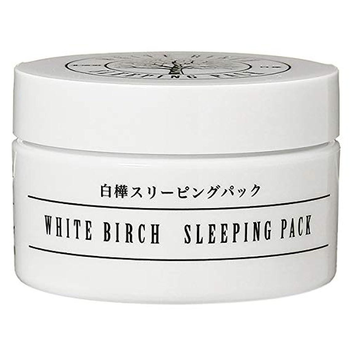 熟考するファックスコア北海道アンソロポロジー 白樺スリーピングパック 80g