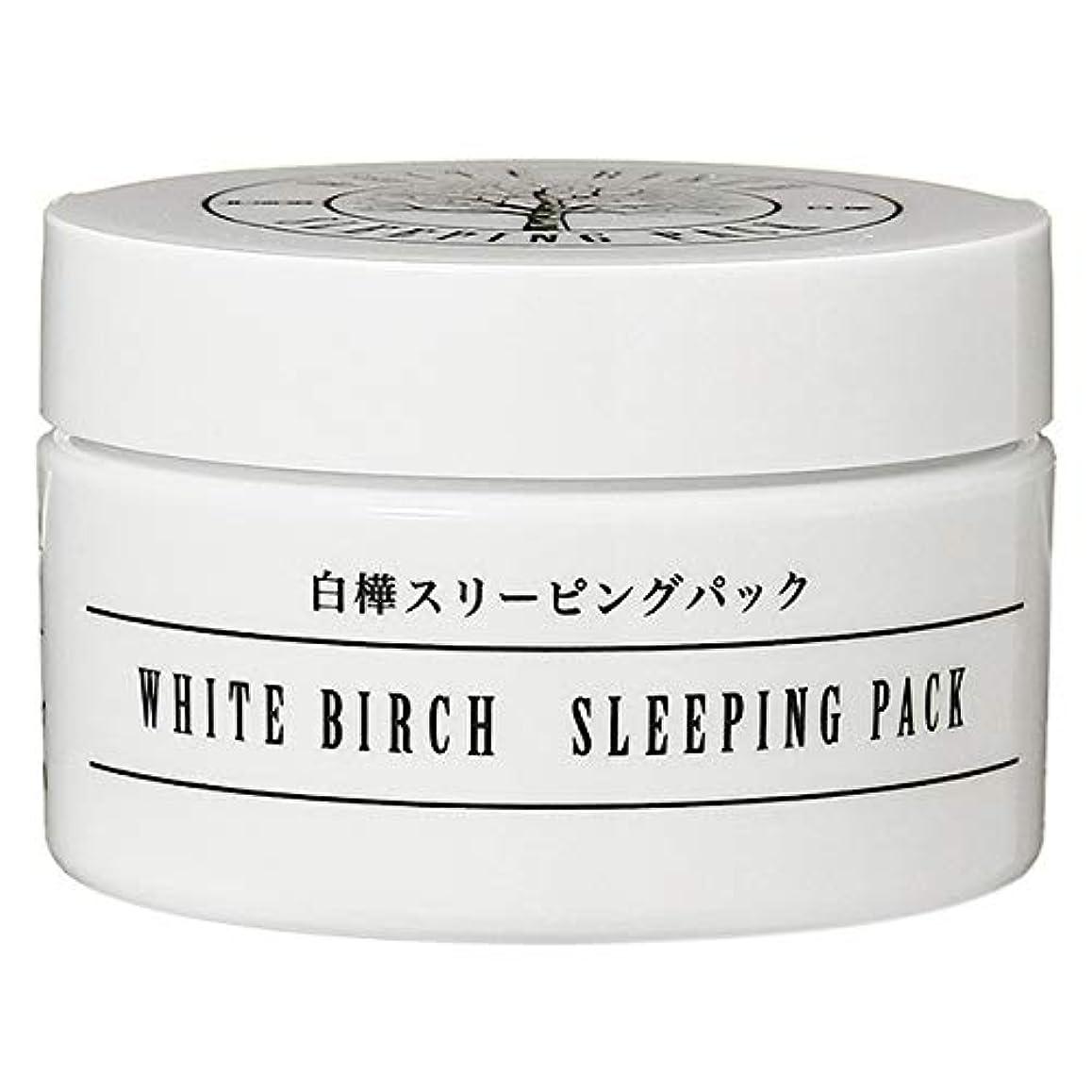 近く頻繁に一回北海道アンソロポロジー 白樺スリーピングパック 80g
