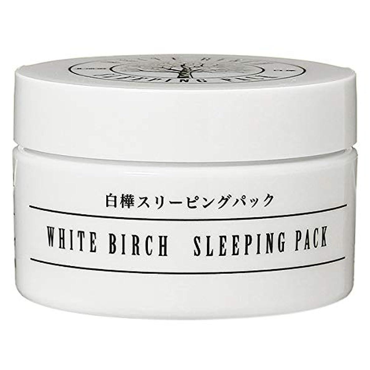 敏感な地殻苦い北海道アンソロポロジー 白樺スリーピングパック 80g
