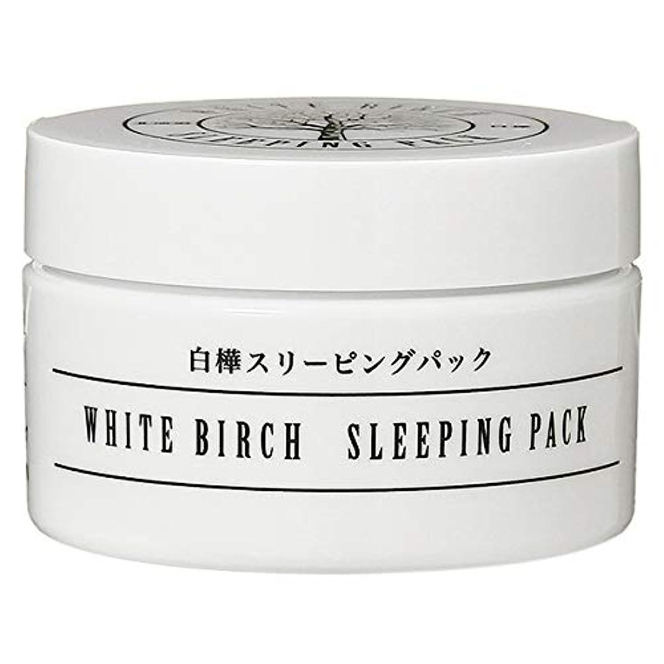 推定皿転送北海道アンソロポロジー 白樺スリーピングパック 80g